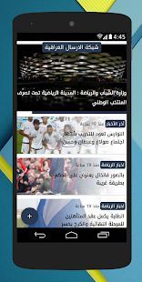 IBN NEWS- screenshot thumbnail