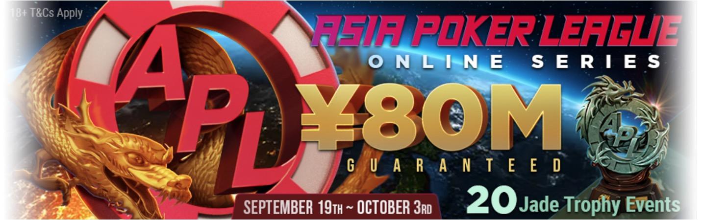 Asia Poker League 2021