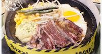 Pepper Lunch胡椒廚房 高雄漢巨店