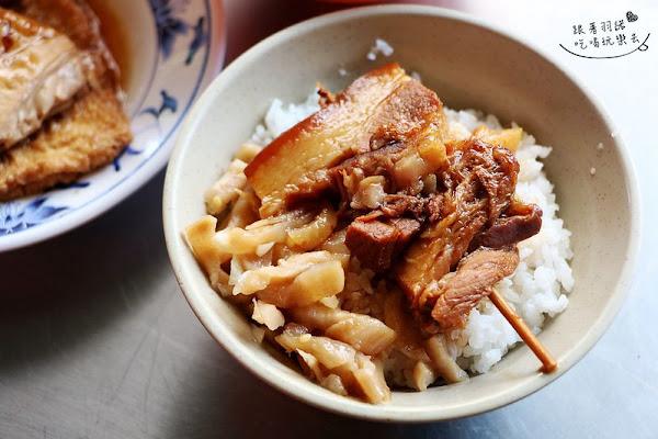岡山肉燥飯 /嘉義腿庫肉飯
