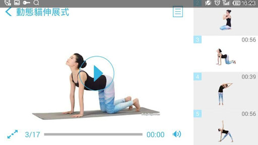 簡易脊柱活動|玩健康App免費|玩APPs