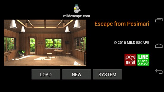 The Storage Shed Escape- screenshot thumbnail