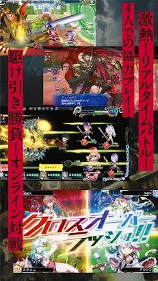 アカシックリコード〔Akashic Re:cords〕 screenshot
