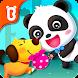 森の中のぼうけん:ともだちをたすける-BabyBus - Androidアプリ