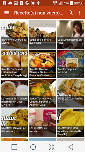 玩免費遊戲APP|下載Recettes de cuisine Africaine app不用錢|硬是要APP