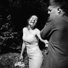 Wedding photographer Lyubov Konakova (LyubovKonakova). Photo of 14.09.2017
