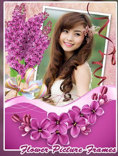 花の写真フレーム