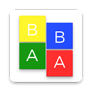 BABA Multiplication Table Mathematics Game