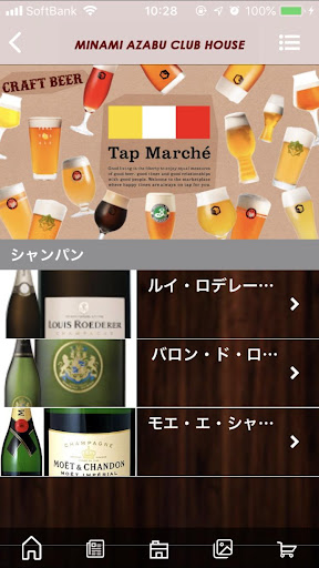 MinamiAzabuClubHouse 1.0.0 Windows u7528 5