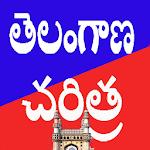 Telangana History in Telugu Icon