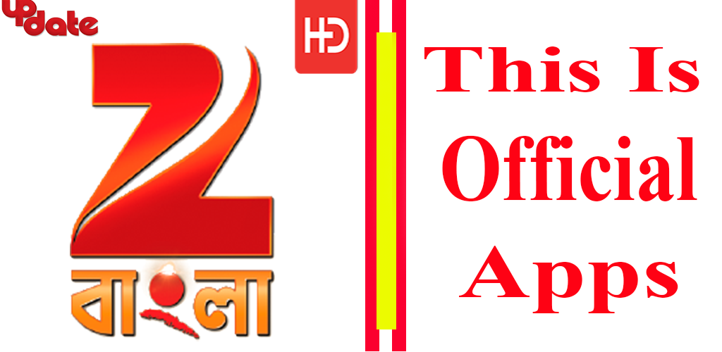 Zee Bangla Serial 1 0 0 1 Apk Download - com corniaappsltd