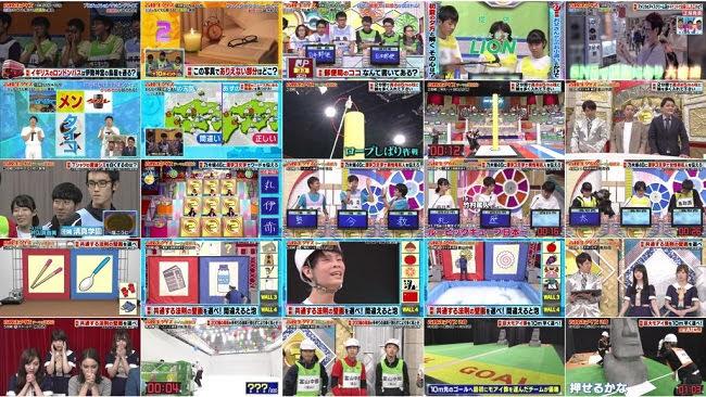 190913 (720p) 高校生クイズ2019 高校地頭力日本一が今夜決定!千鳥&杉野遥亮&乃木坂熱狂