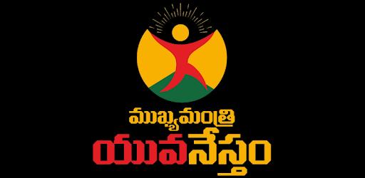 Mukhyamantri Yuvanestham - Apps on Google Play