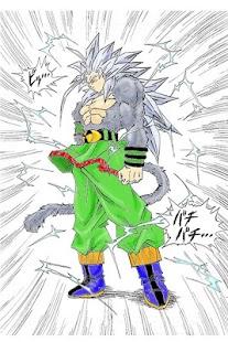 Goku SSJ5 Wallpaper - náhled