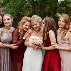 Wedding photographer Svetlana Sennikova (sennikova). Photo of 05.12.2017