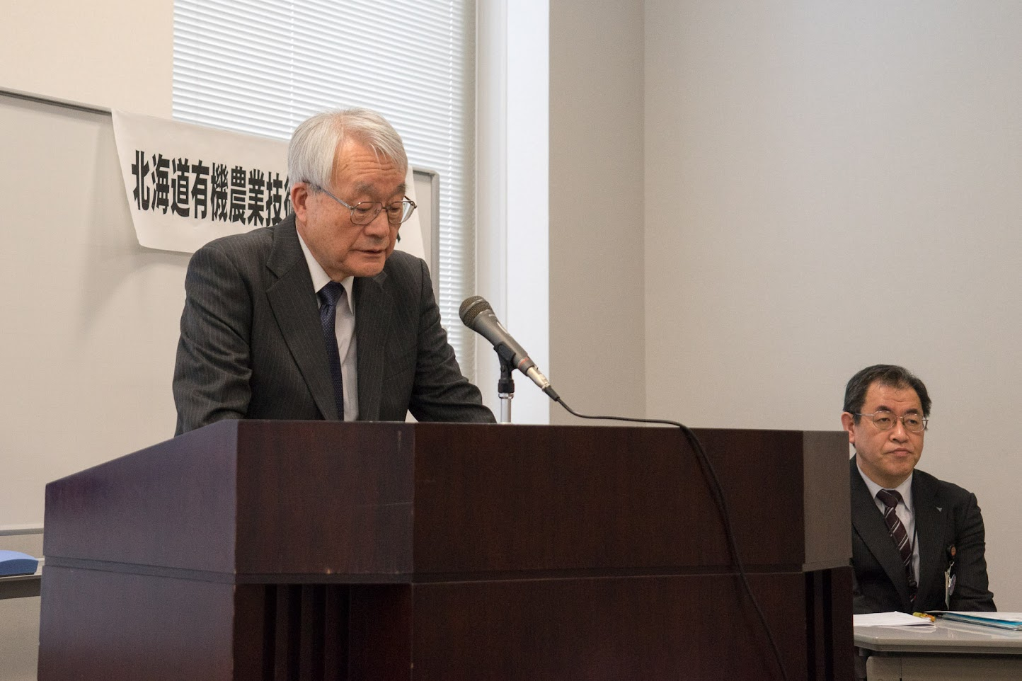 NPO法人北海道有機農業研究協議会・桑原眞人 会長