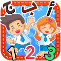 Learn Arabic for Kids icon