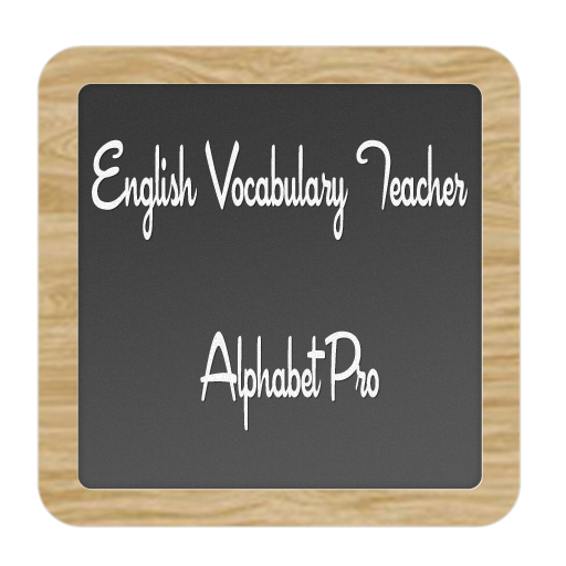 Alphabet Pro:VocabularyTeacher 教育 App LOGO-硬是要APP