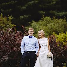 Wedding photographer Sergey Sofronov (SergFrown). Photo of 11.05.2016