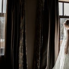 Wedding photographer Inna Martynova (IMphoto). Photo of 28.04.2017