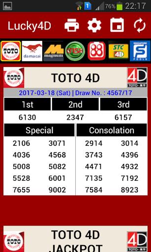 Lucky4D 1.19 screenshots 3