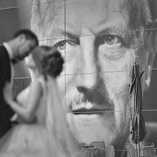 Wedding photographer Alexander Zitser (Weddingshot). Photo of 19.11.2017