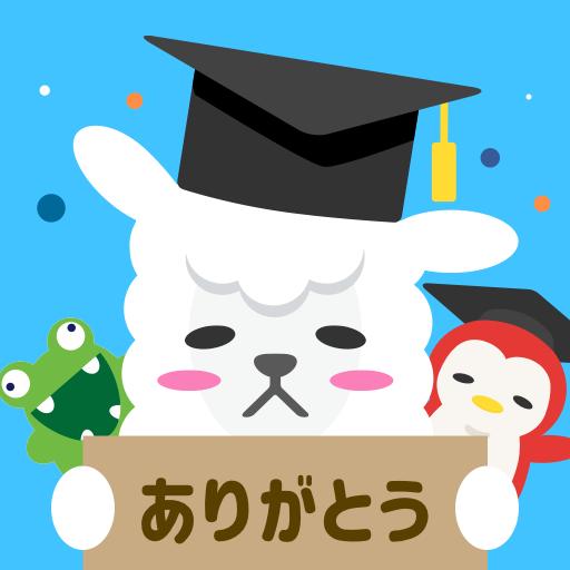 ひま部 - 学生限定トークコミュニティ