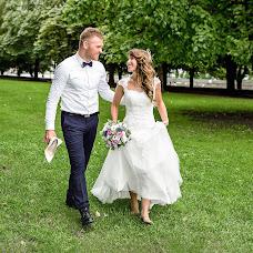 Wedding photographer Dmitriy Kodolov (Kodolov). Photo of 23.08.2018