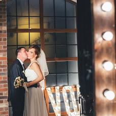 Wedding photographer Anastasiya Kostromina (akostromina). Photo of 09.03.2017