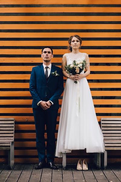 Wedding photographer Aleksey Vasilev (airyphoto). Photo of 25.03.2019