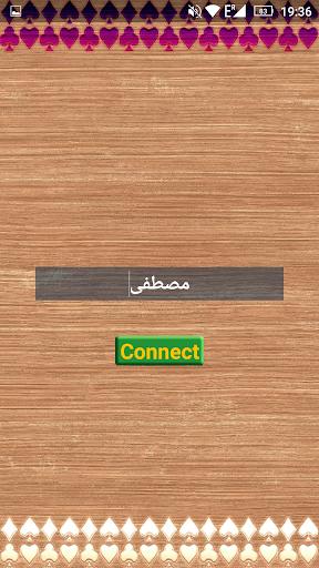 Egyptian Basra Arabic 1.7 12