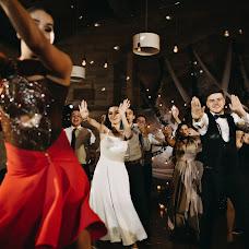 Wedding photographer Karina Ostapenko (karinaostapenko). Photo of 23.04.2019