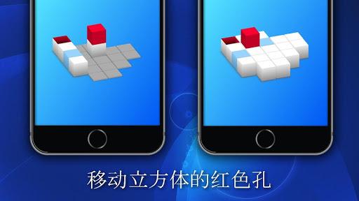 日文字典app android - 首頁