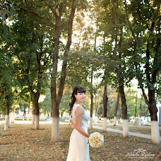 Wedding photographer Natalya Kizilova (tasik). Photo of 30.09.2017
