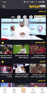 AD Sports – أبوظبي الرياضية 1