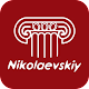 Ресторан Николаевский Вологда Download for PC Windows 10/8/7