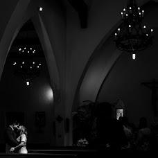 Wedding photographer Miguel angel López (focusfoto). Photo of 08.04.2018