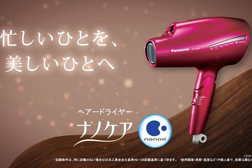 Panasonic 吹髮神器最新彈! 全新EH-NA98負離子吹風機9月上市