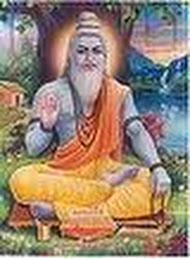 Vyasa Bhagabvan