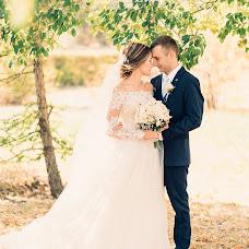 Wedding photographer Aleksandr Kurylo (Alex90). Photo of 02.10.2018