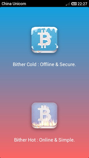 Image of Bither - Bitcoin Wallet 1.9.2 1