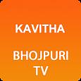 Kavitha Bhojpuri TV icon
