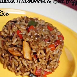 Bell Pepper Mushroom Fried Rice Recipe