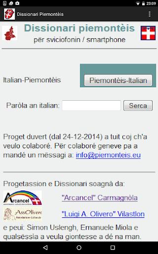 Piedmontese Dictionary screenshot 3
