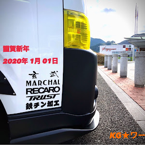ハイエースバン TRH200V SUPER GL 2018年式のカスタム事例画像 keiji@黒バンパー愛好会さんの2020年01月01日01:00の投稿
