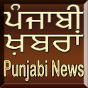 Punjabi Sikh News of Punjab icon