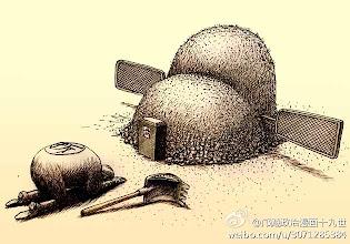 Photo: 邝飚:平安墓