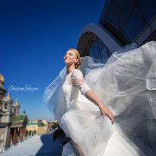 Wedding photographer Kristina Fedorova (ChrisFedorova). Photo of 05.09.2014