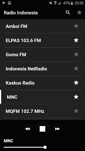 インドネシアをラジオします。