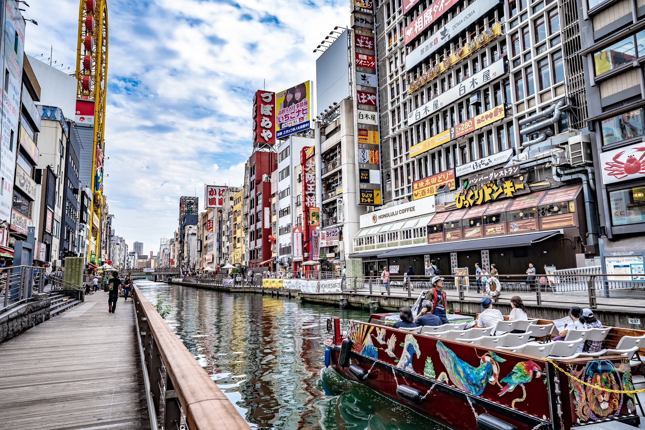 Dotonbori river cruise ship1